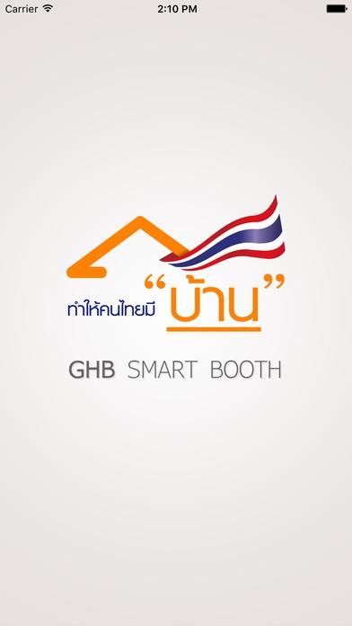 App ธนาคารอาคารสงเคราะห์ GHBank Smart Booth