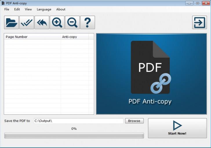 โปรแกรมป้องกันการคัดลอก PDF Anti-Copy
