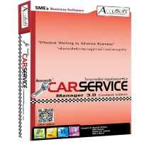 Car Service Manager (โปรแกรม อู่ซ่อมรถ ศูนย์บริการซ่อมรถยนต์)