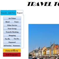 Travel Tools (โปรแกรม Travel Tools ช่วยงานบริษัททัวร์ SMEs)
