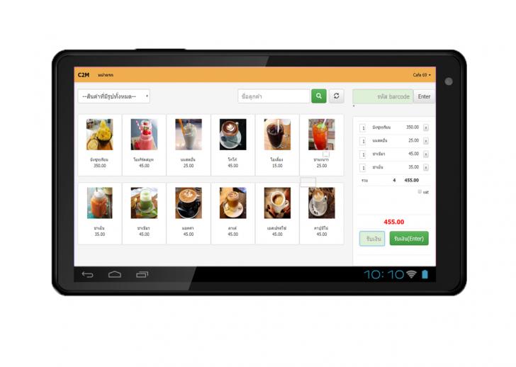 C2M (โปรแกรม C2M ระบบงานขายสินค้าหน้าร้าน และ สินค้าออนไลน์) :