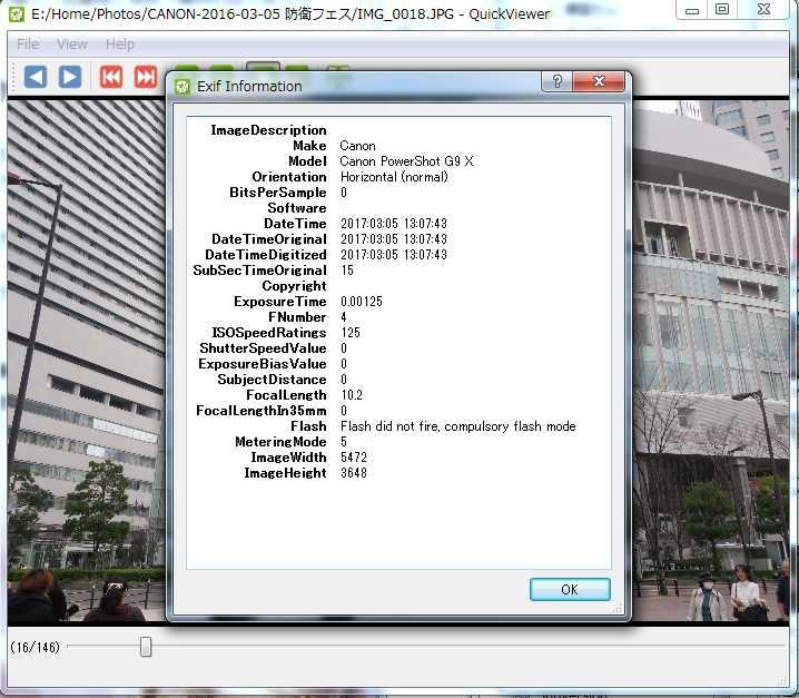 โปรแกรมดูรูปภาพ QuickViewer