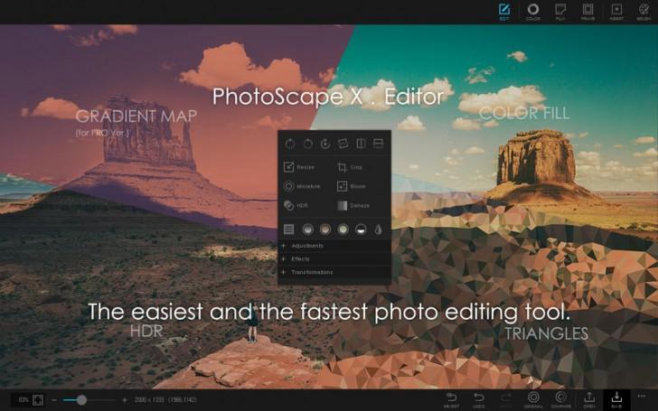 PhotoScape (โปรแกรม PhotoScape ทำกรอบรูป แต่งรูป แก้ไข ใส่ฟิลเตอร์)