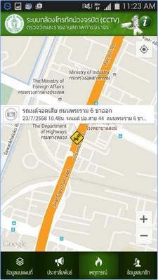 App รายงานสภาพจราจร BMA Traffic