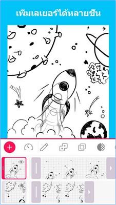 App สร้างภาพ GIF สุดน่ารักPicsArt Animator Gif and Video