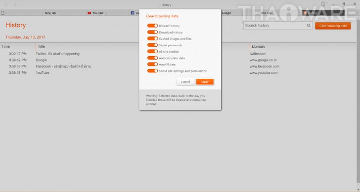 โปรแกรมท่องเน็ตเร็วทันใจ Brave Browser