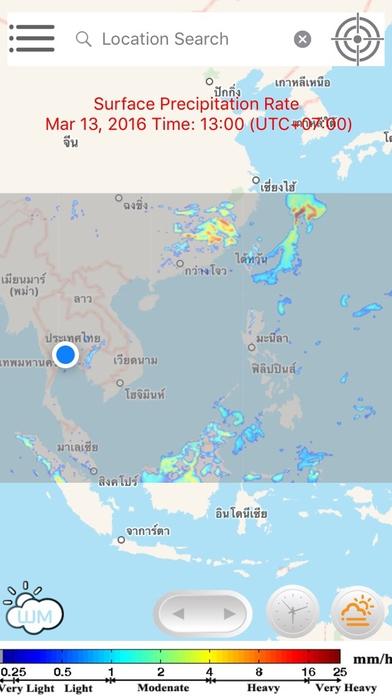 App พยากรณ์อากาศ Weather Forecast WMApp