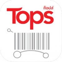 Tops Supermarket (App สั่งซื้อของออนไลน์ Tops Supermarket)