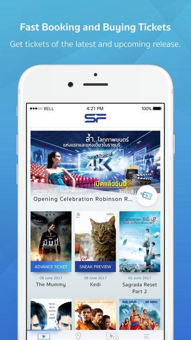 App ดูหนังสำหรับคนรักหนังSF Cinema
