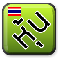 Daily Stock Portfolio (App พอร์ตหุ้น ราคาหุ้นโลก หุ้นไทย และ หุ้นตัวเอง รายวัน)