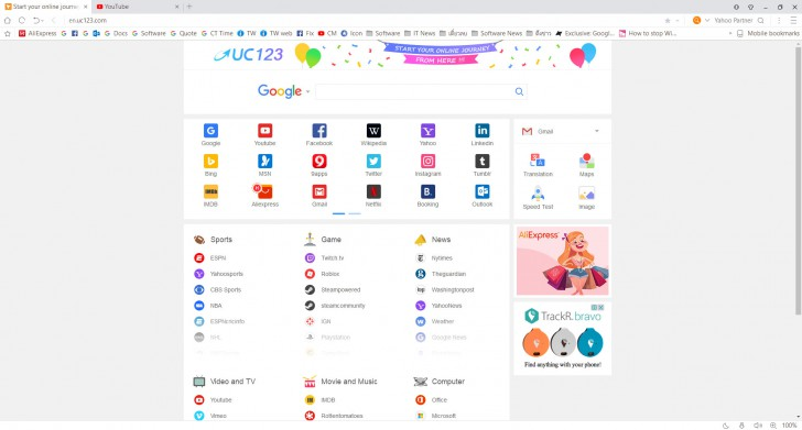 เว็บเบราว์เซอร์ UC Browser