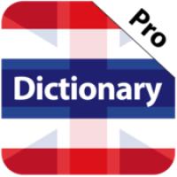 Thai Dictionary Pro (โปรแกรมพจนานุกรม อังกฤษ-ไทย ไทย-อังกฤษ สำหรับ Mac)