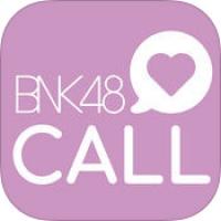 BNK48 Sweet Call (App ปลุกให้ตื่นนอนด้วยเสียงสาวๆ BNK48)