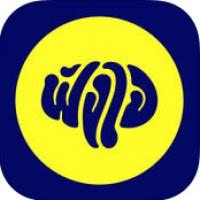 Fungjai Thai Music (App ฟังเพลงอินดี้ไทยแนวคิดใหม่)