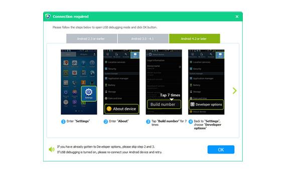 Aiseesoft Free Android Data Recovery (โปรแกรมกู้ข้อมูลในมือถือ Android บน PC ฟรี) :