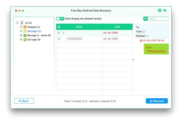 โปรแกรมกู้ข้อมูลในมือถือ Aiseesoft Free Android Data Recovery