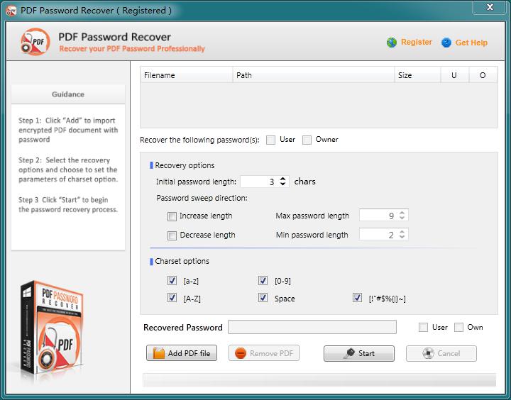โปรแกรมกู้รหัสผ่าน กู้พาสเวิร์ด PDF Password Recover