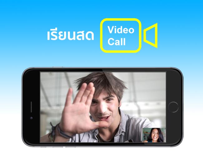 Guru Gooroo (App Guru Gooroo เรียนออนไลน์ ติวออนไลน์ บน Android และ iOS) :