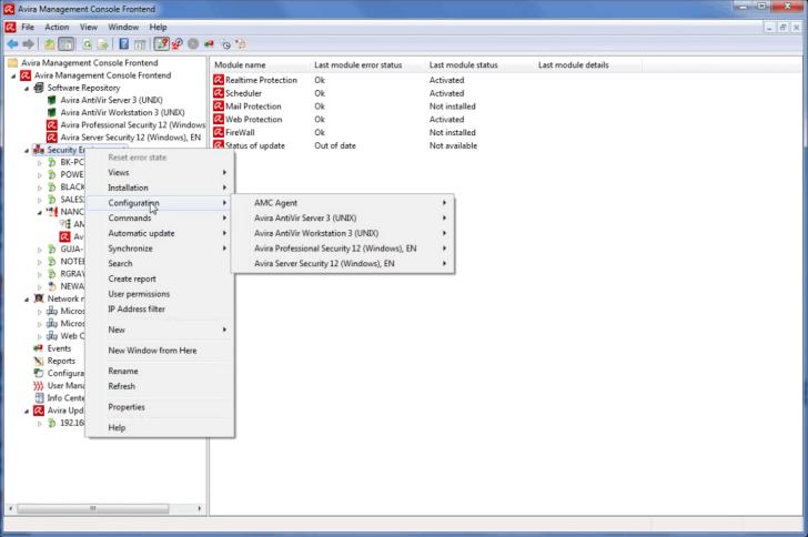 โปรแกรมจัดการโปรแกรมแอนตี้ไวรัส Management Console Server