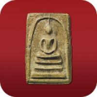 Amulet (App แวดวงรับเช่าพระเครื่อง)