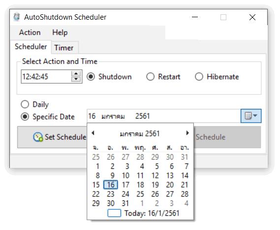 โปรแกรมตั้งเวลาปิดคอมพิวเตอร์ล่วงหน้า AutoShutdown Scheduler