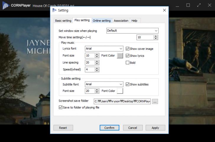 CORNPlayer (โปรแกรม CORNPlayer ดูหนัง ฟังเพลง เปิดดู YouTube บน PC ฟรี) :