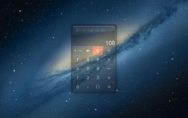 Handy Calculator (โปรแกรม Handy Calculator เครื่องคิดเลขแบบโปร่งใส บน Mac) :