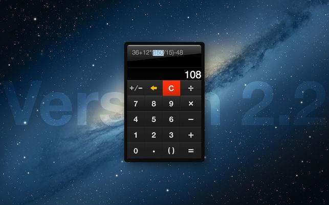 โปรแกรมเครื่องคิดเลขอย่างง่ายHandy Calculator