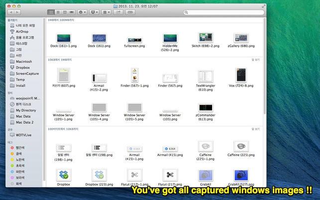 GrabAll (โปรแกรม GrabAll จับภาพหน้าจอทั้งหมด ทุกหน้าต่าง ทุกหน้า บน Mac) :
