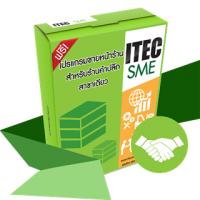 ITECSME (โปรแกรมขายหน้าร้านฟรี สำหรับร้านค้าปลีกสาขาเดียว)