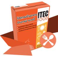 ITECFood (โปรแกรมร้านอาหาร ร้านกาแฟ ร้านเบเกอรี่)