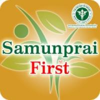 SamunpraiFirst (App สมุนไพรไทย รวมข้อมูลสมุนไพรไทย ที่มีประโยชน์)