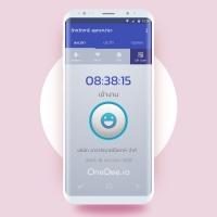 OneDee (App เครื่องตอกบัตร ระบบลงเวลาเข้า-ออกของพนักงาน ผ่านมือถือสมาร์ทโฟน iOS)