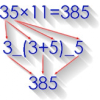 Math Tricks (App สอนเลขคณิตคิดเร็วฝึกสมองประลองปัญญา)