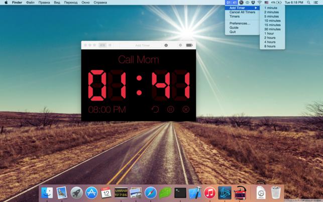 Red Hot Timer (โปรแกรม Red Hot Timer ตั้งเวลา จับเวลา บนหน้าจอ สำหรับ Mac) :