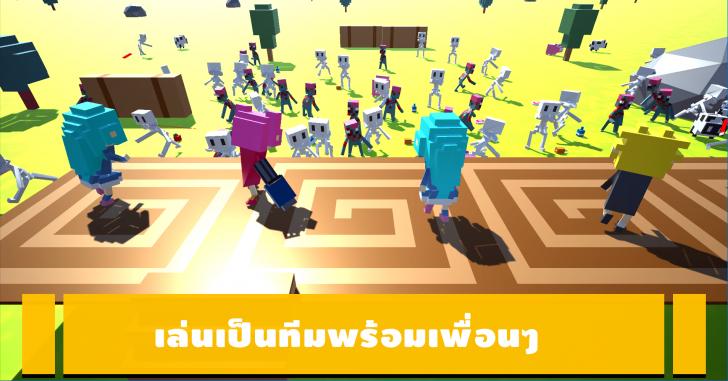 Team Craft Online (App เกมส์สร้างบ้าน ยิงซอมบี้) :