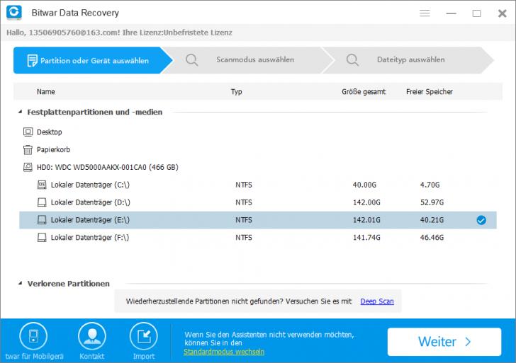 โปรแกรมกู้ข้อมูล Bitwar Data Recovery
