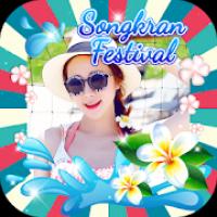 Songkarn Photo Frame (App ใส่กรอบภาพสงกรานต์ สุดสวย)