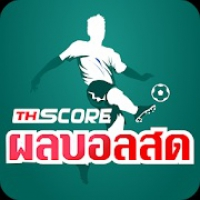 Thscore (App รายงานผลบอลสดภาษาไทย จากลีกฟุตบอล ต่างๆ ทั่วโลก)