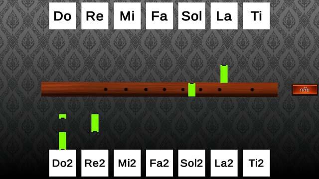 โปรแกรมจำลองขลุ่ยไทย Thai Flute Simulator