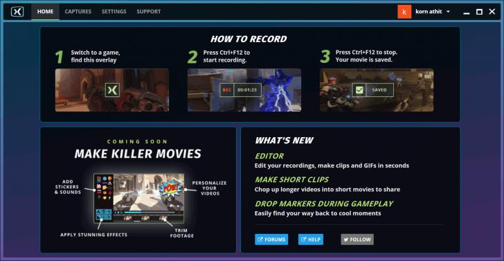 โปรแกรมอัดหน้าจอ FBX Game Recorder