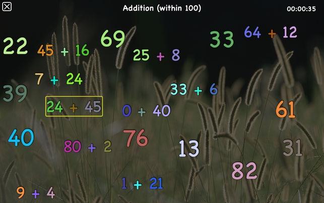 โปรแกรมคณิติศาสตร์ ฝึกคิดเลข Fun Math Games