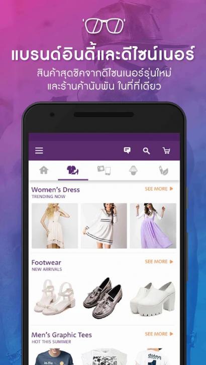 App ช้อปปิ้งออนไลน์สินค้าแฟชั่น Zilingo
