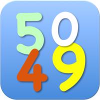 Fun Math Games (โปรแกรม Fun Math Games เกมส์คณิต ฝึกคิดให้เฉียบแหลม บน Mac)
