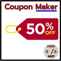 Coupon Maker (โปรแกรม Coupon Maker สร้างคูปอง พิมพ์คูปอง ภาษาไทย ฟรี)