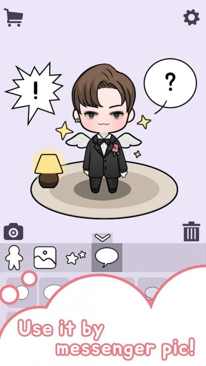 App แต่งตัวตุ๊กตาเกาหลีสุดหล่อ Oppa Doll
