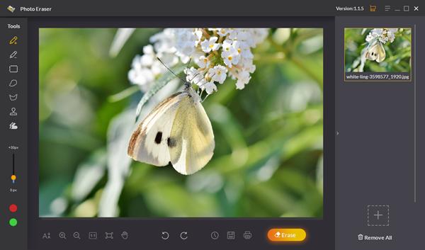 Gihosoft Photo Eraser (โปรแกรมลบสิ่งที่ไม่ต้องการออกจากรูปภาพ แบบง่ายๆ ใช้ฟรี) :