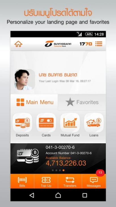 App ธนาคารธนชาต Thanachart Connect