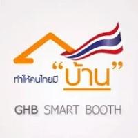 GHBank Smart Booth (App ธนาคารอาคารสงเคราะห์ สำหรับคนอยากมีบ้าน GHBank Smart Booth)