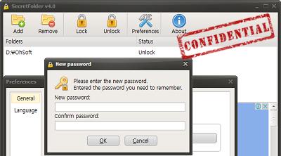โปรแกรมซ่อนโฟลเดอร์ SecretFolder
